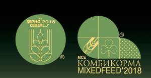 MVC: CEREALS & MIXED FEED & VETERINARY 2018 @ Pabellones № 75. | Moskva | Rusia