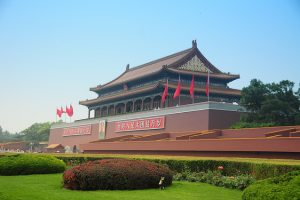 Actualidad sobre la PPA en China